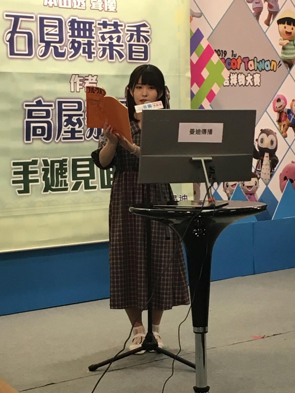 Topics tagged under 文章 on 紀由屋分享坊 Img_0614