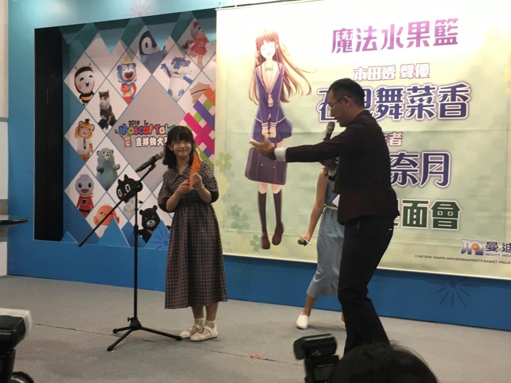 Topics tagged under 文章 on 紀由屋分享坊 Img_0615