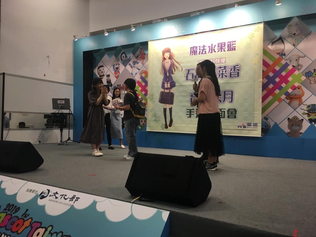 Topics tagged under 文章 on 紀由屋分享坊 Img_0619