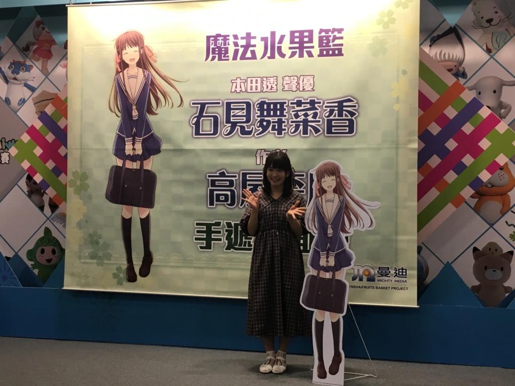 Topics tagged under 文章 on 紀由屋分享坊 Img_0621