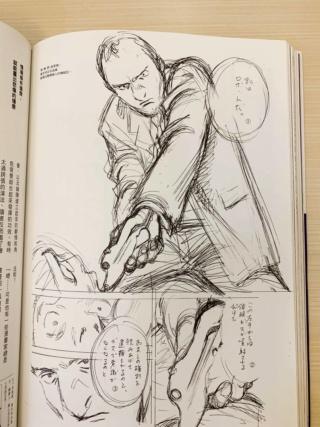 Topics tagged under 尖端 on 紀由屋分享坊 Img_6512