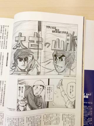 Topics tagged under 尖端 on 紀由屋分享坊 Img_6513