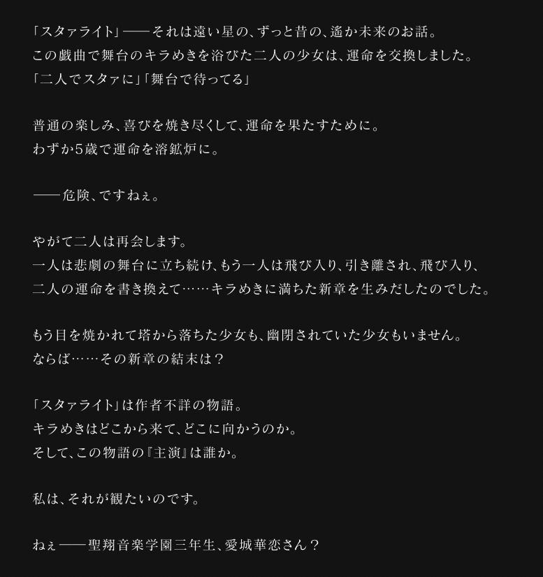 Topics tagged under 動畫 on 紀由屋分享坊 Io_20240