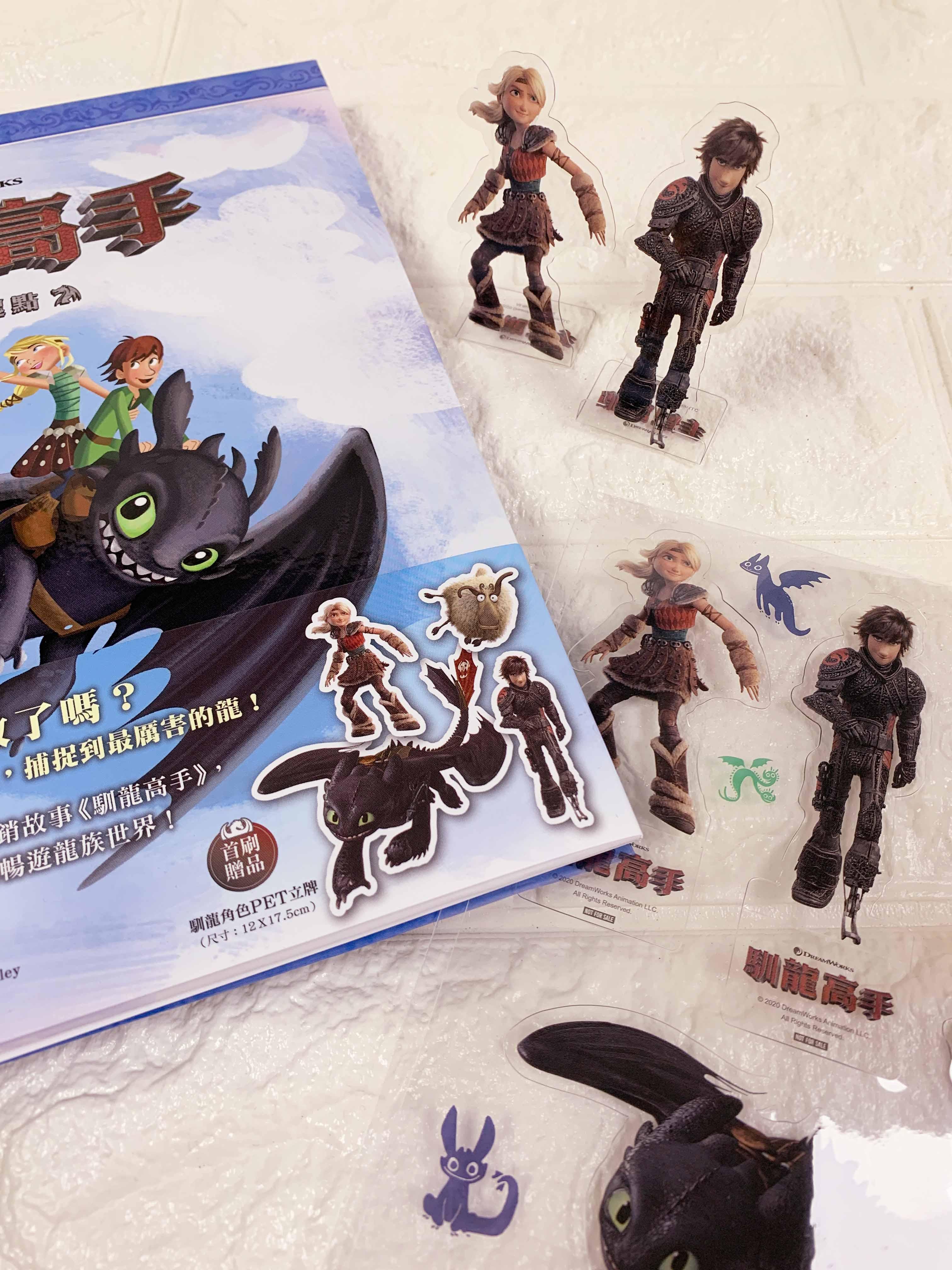 環球影業官方授權童書繪本 《馴龍高手故事繪本1:夢想的起點》 長得瘦弱矮小,就註定失敗了嗎? Iuoooo12