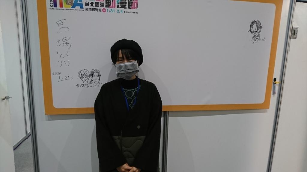 青文《少年與神隱》ゆき林檎老師首度來台簽名會 特製賀年卡讓粉絲驚喜連連!! Naoiia10