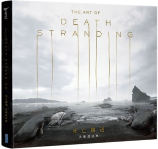 Topics tagged under death_stranding on 紀由屋分享坊 Ooos10