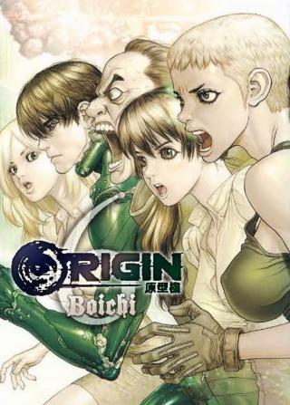 【台灣東販】2020年3月漫畫新書書訊 Origin10