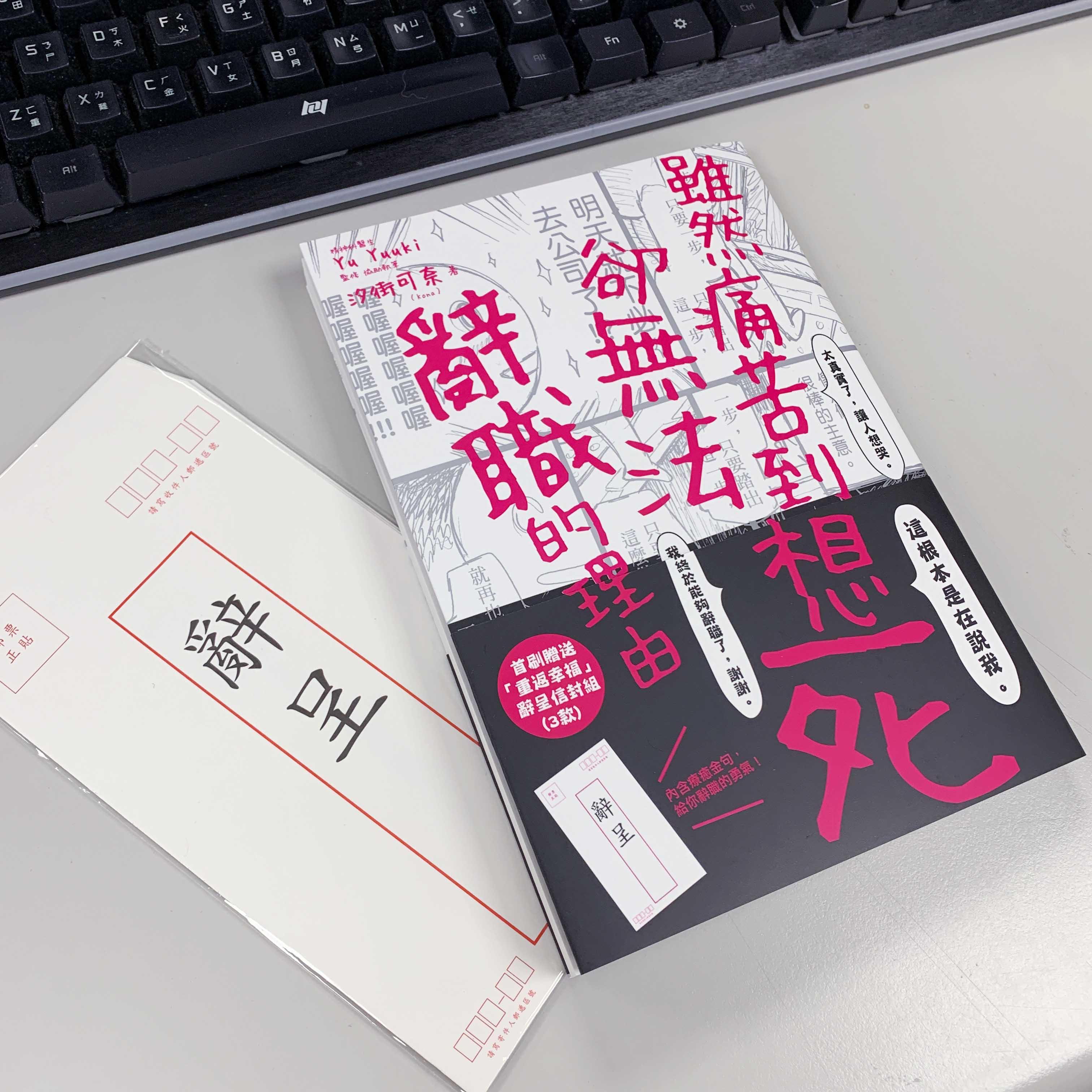 Topics tagged under 尖端 on 紀由屋分享坊 Oya_210