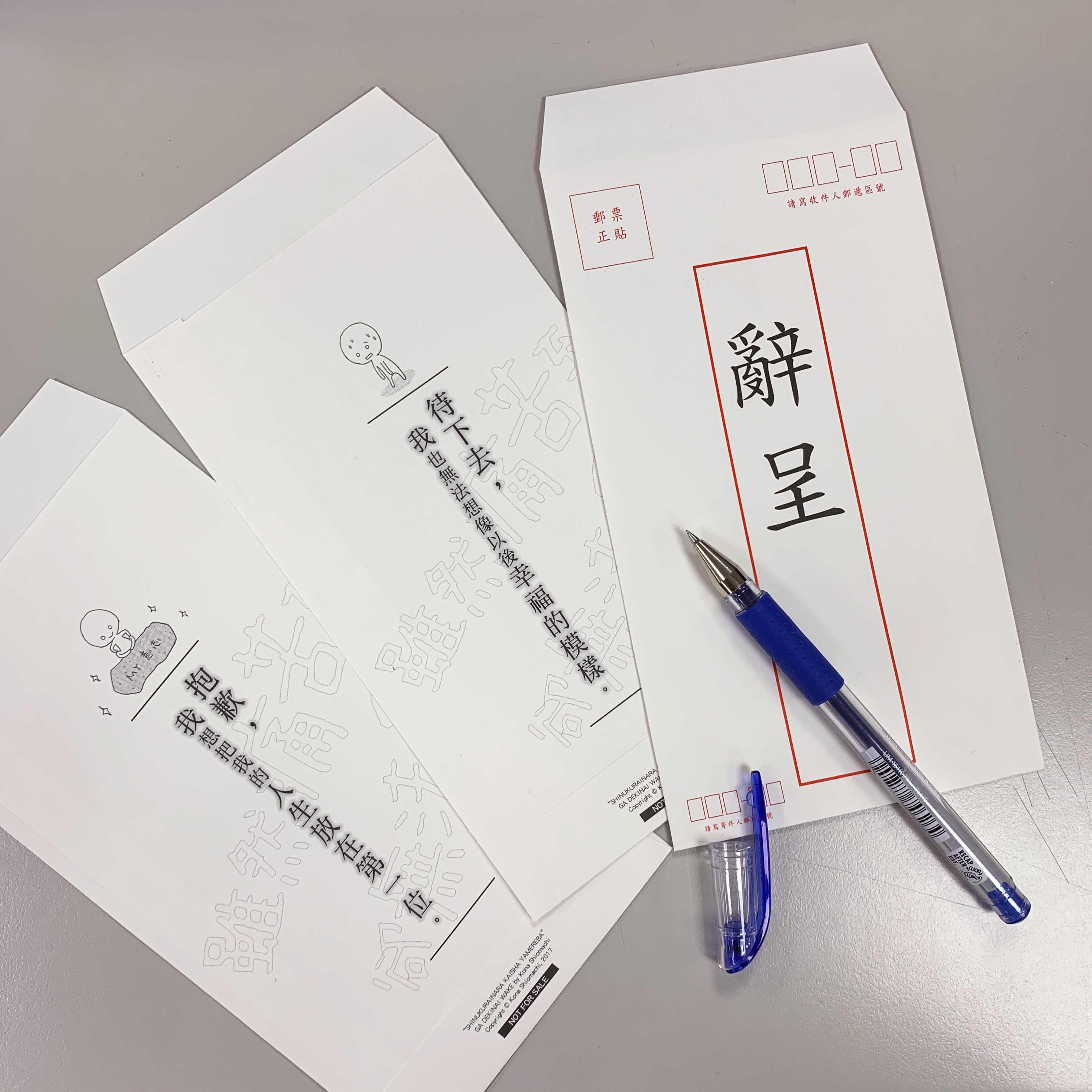 Topics tagged under 尖端 on 紀由屋分享坊 Oya_610