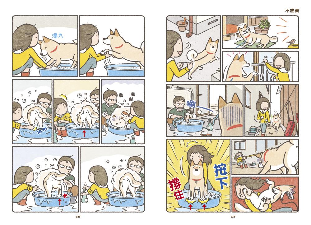 Topics tagged under 柴犬 on 紀由屋分享坊 Oyiae211
