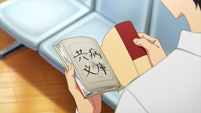 動漫 - 《動畫電影版 我想吃掉你的胰臟》藤井幸代配音太入戲嚎啕大哭 Ozzooi15