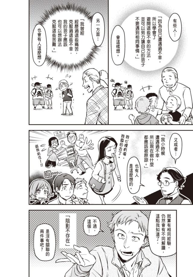 Topics tagged under 尖端 on 紀由屋分享坊 P03611
