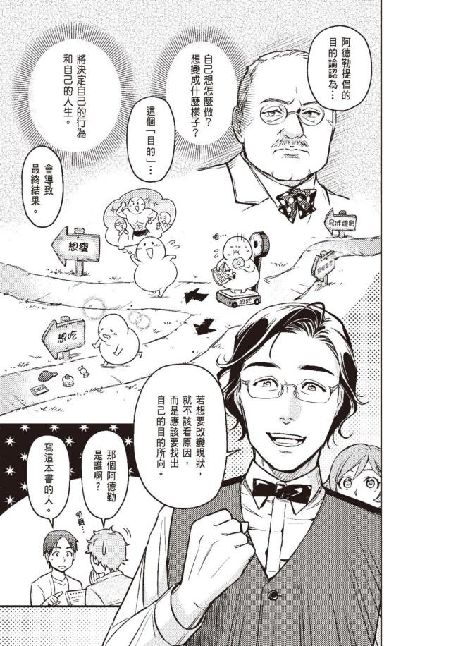 Topics tagged under 尖端 on 紀由屋分享坊 P03911