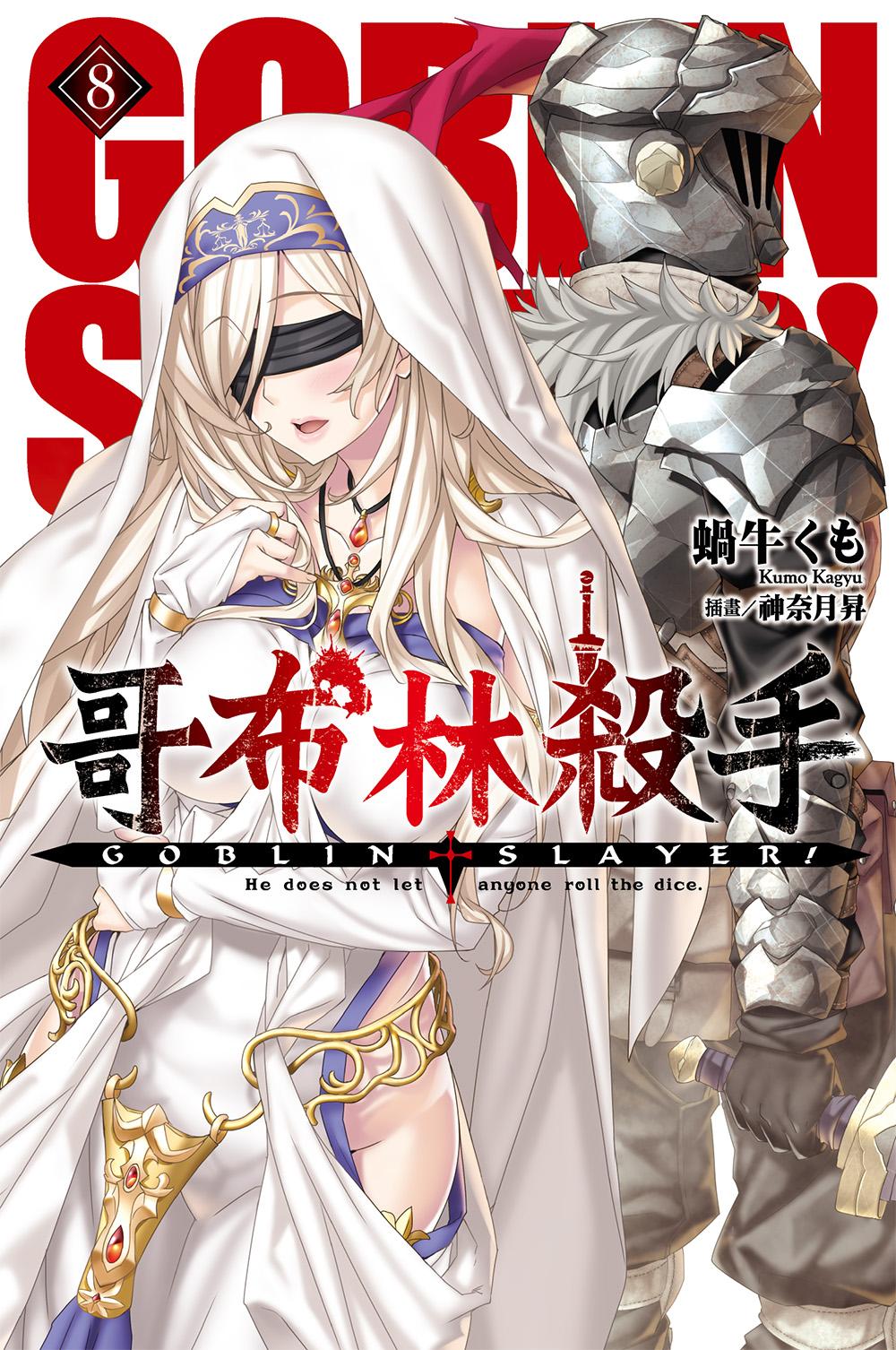 尖端出版2019年5月份漫畫新和輕小說書書訊 Siayoo10