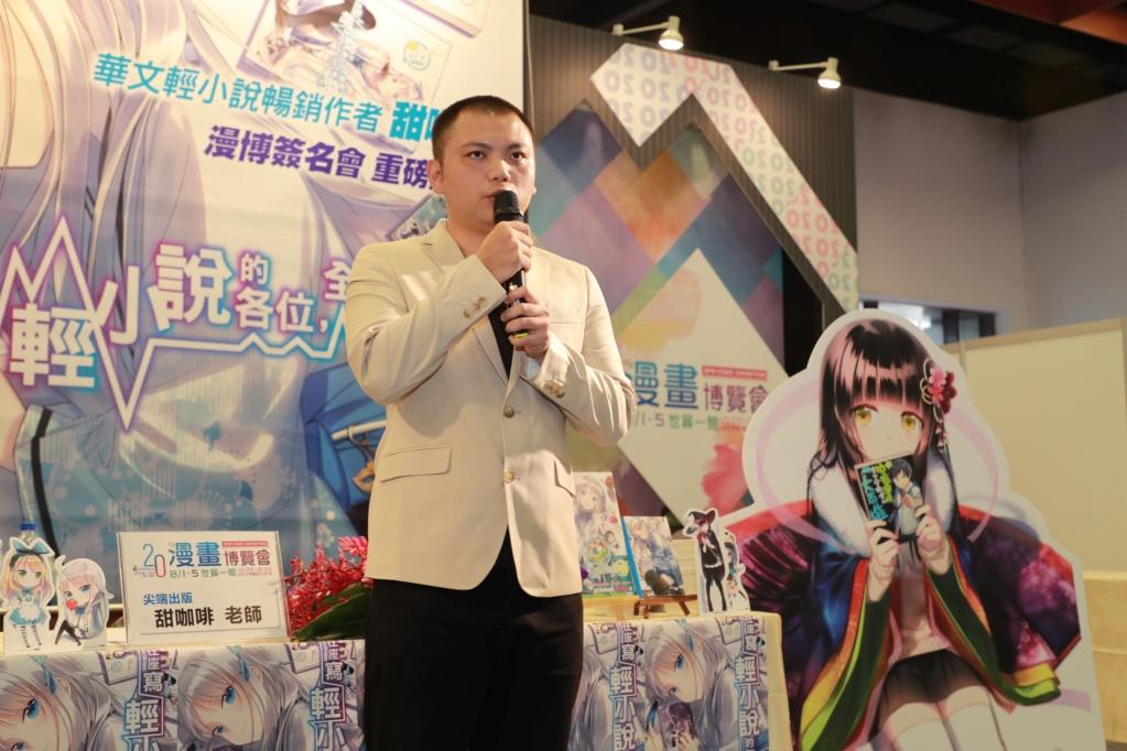 Topics tagged under 尖端 on 紀由屋分享坊 Snzeeo10