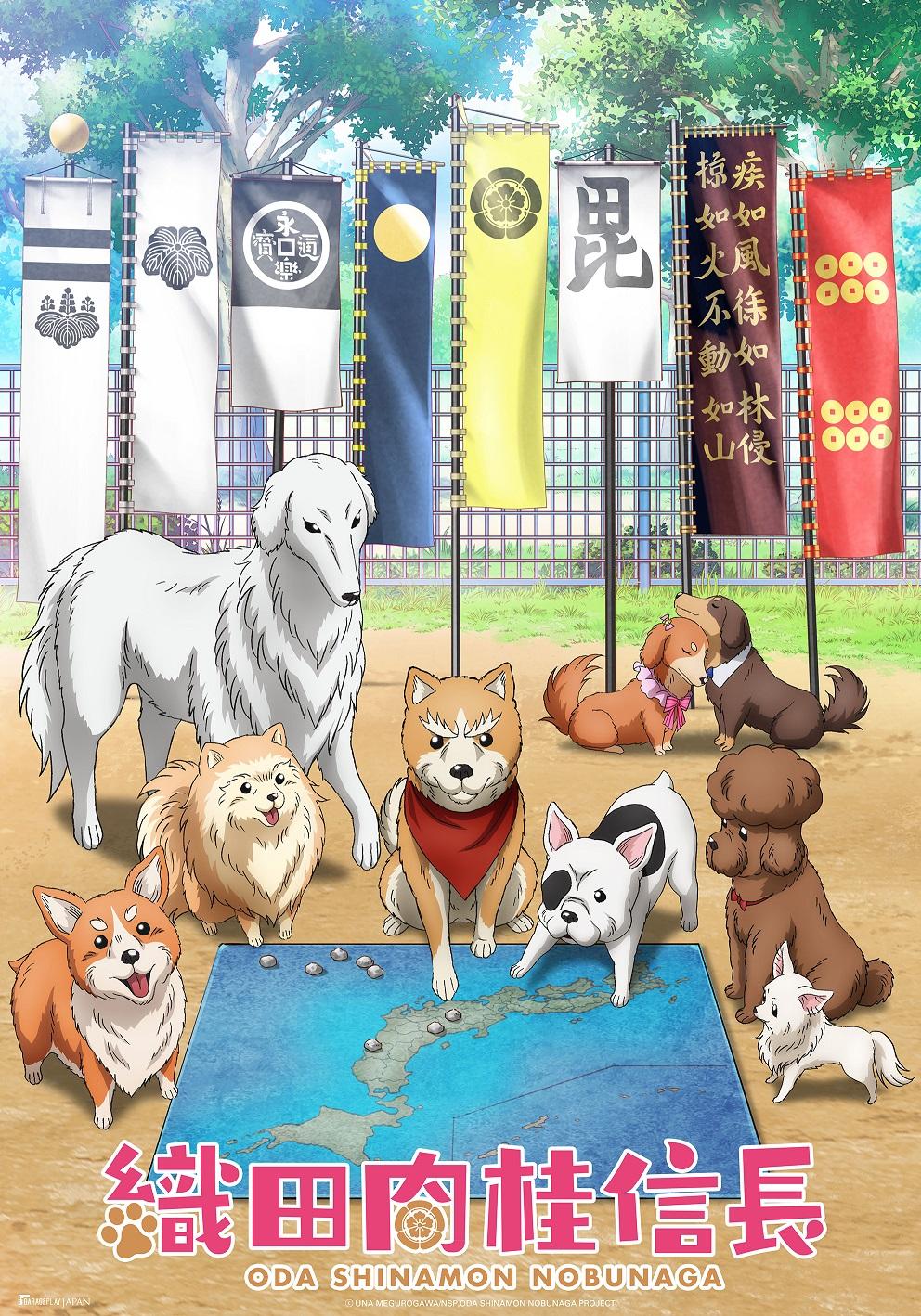 2020日本冬季話題新番!《22/7》《織田肉桂信長》與日本同步放送 Ssaoea10