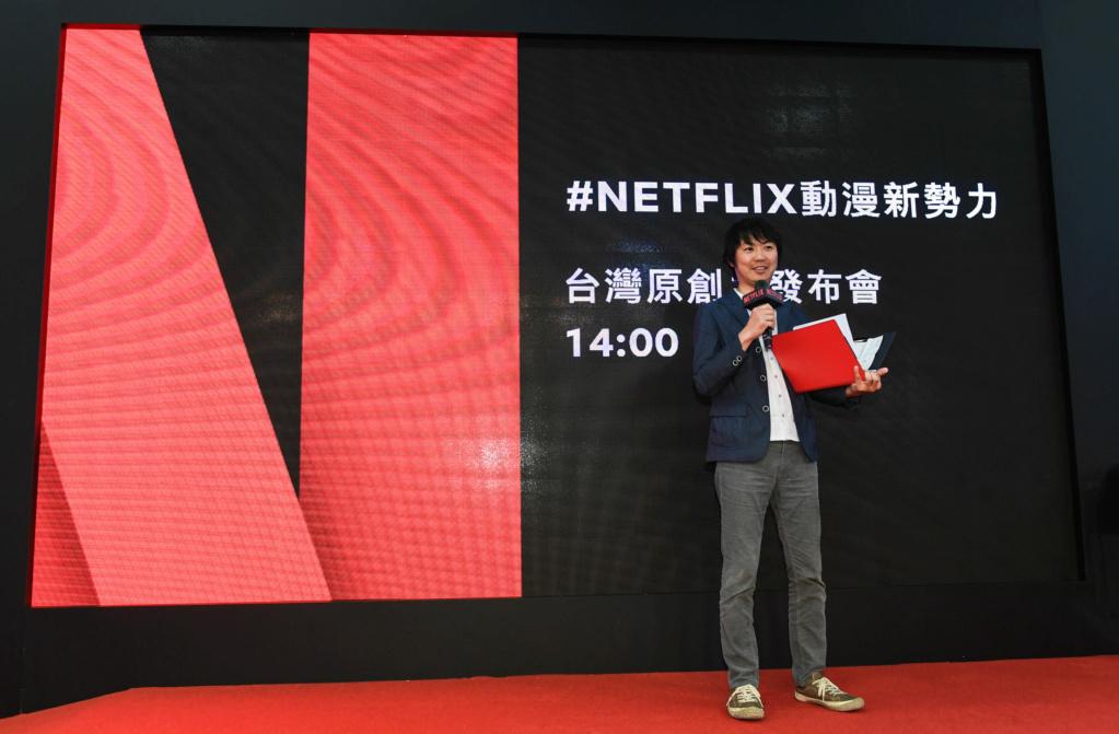 Netflix 攜手台灣西基動畫、五號影像打造全球動漫新勢力  並宣布首部由台灣團隊主導的原創動畫《伊甸》將於2020年全球問世 Taipei10