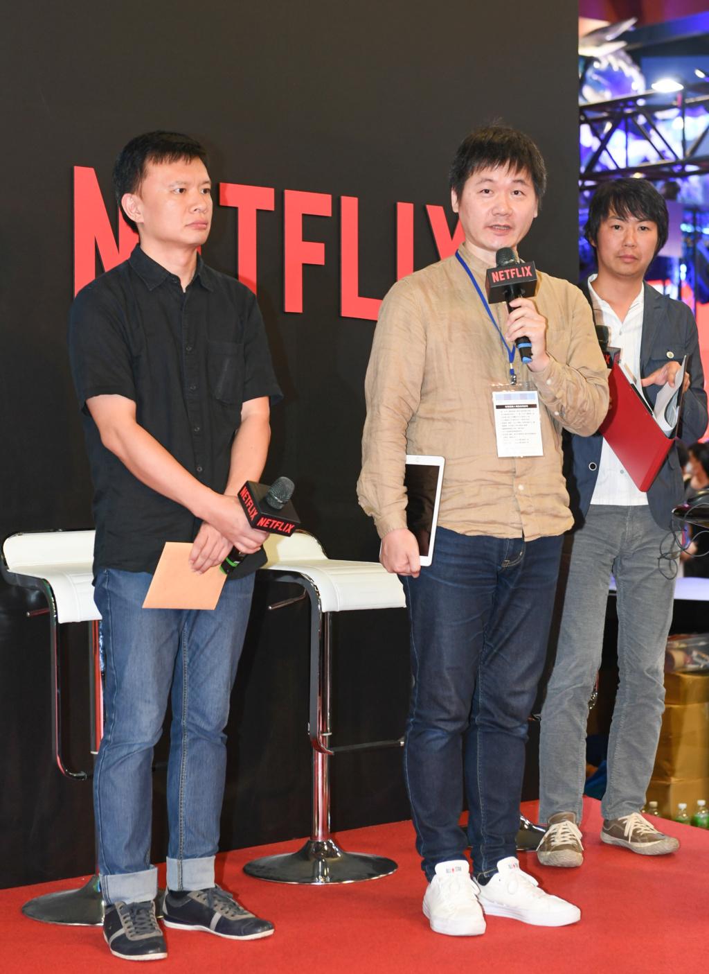 Netflix 攜手台灣西基動畫、五號影像打造全球動漫新勢力  並宣布首部由台灣團隊主導的原創動畫《伊甸》將於2020年全球問世 Taipei16