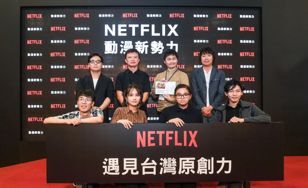 Netflix 攜手台灣西基動畫、五號影像打造全球動漫新勢力  並宣布首部由台灣團隊主導的原創動畫《伊甸》將於2020年全球問世 Taipei18