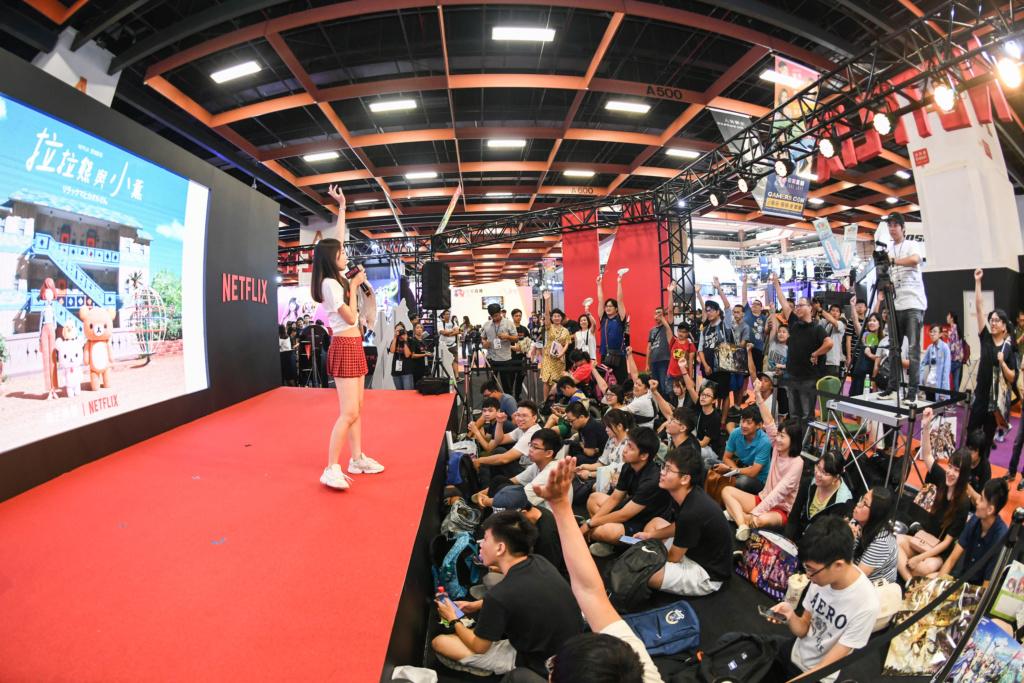Netflix 台北漫畫博覽會初體驗大成功!星光陣容嗨翻全場粉絲引爆年度盛會最高潮 Taipei19