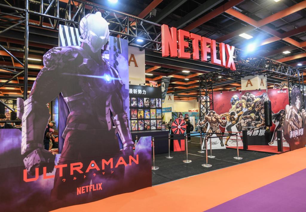 Netflix 台北漫畫博覽會初體驗大成功!星光陣容嗨翻全場粉絲引爆年度盛會最高潮 Taipei20