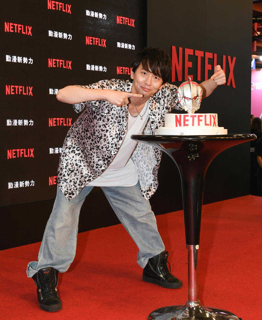 Topics tagged under netflix on 紀由屋分享坊 Taipei23