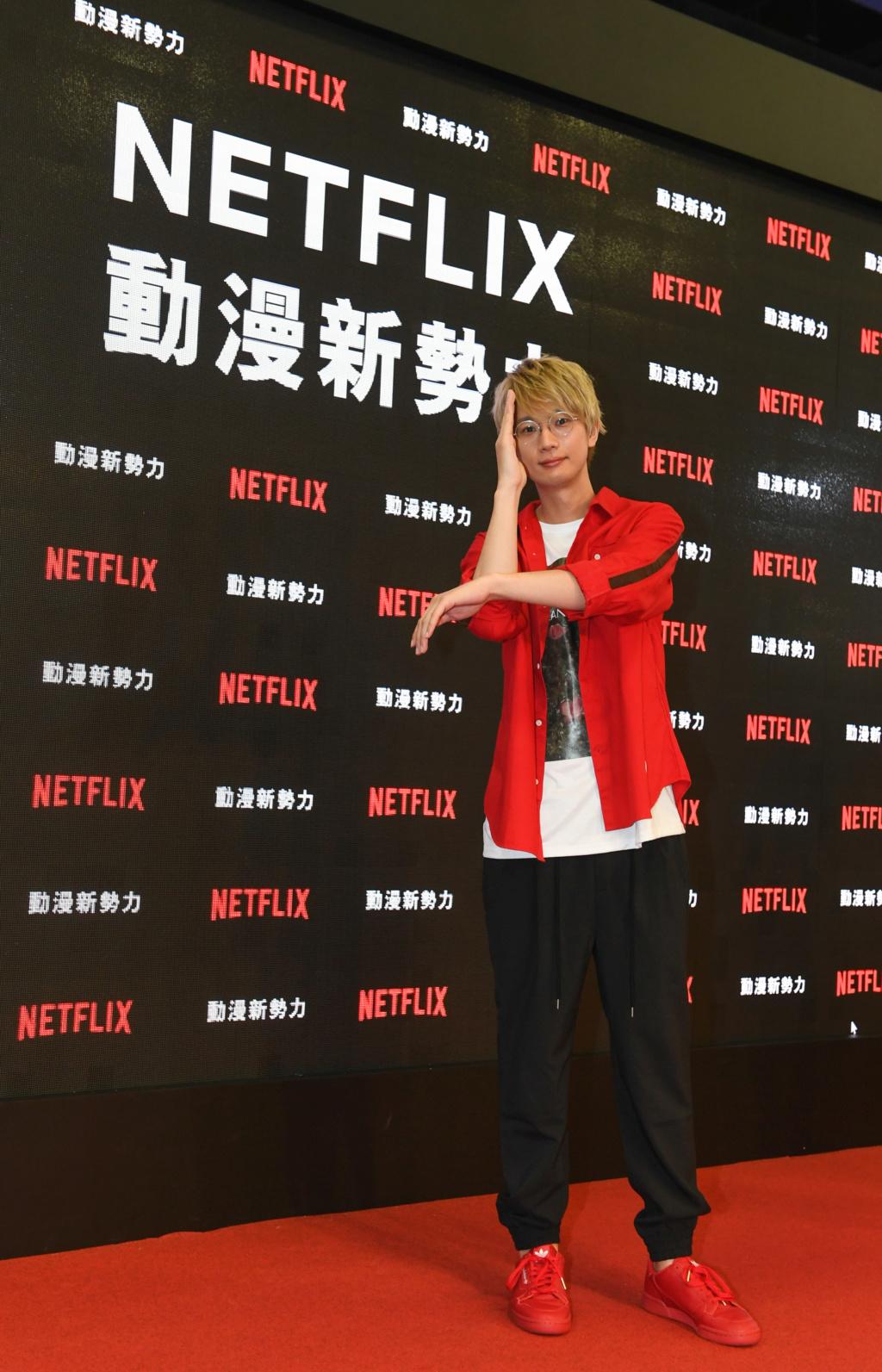 Netflix 台北漫畫博覽會初體驗大成功!星光陣容嗨翻全場粉絲引爆年度盛會最高潮 Taipei27