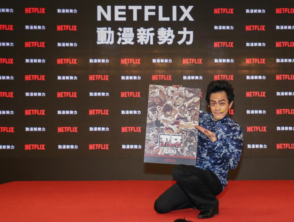 Netflix 台北漫畫博覽會初體驗大成功!星光陣容嗨翻全場粉絲引爆年度盛會最高潮 Taipei31