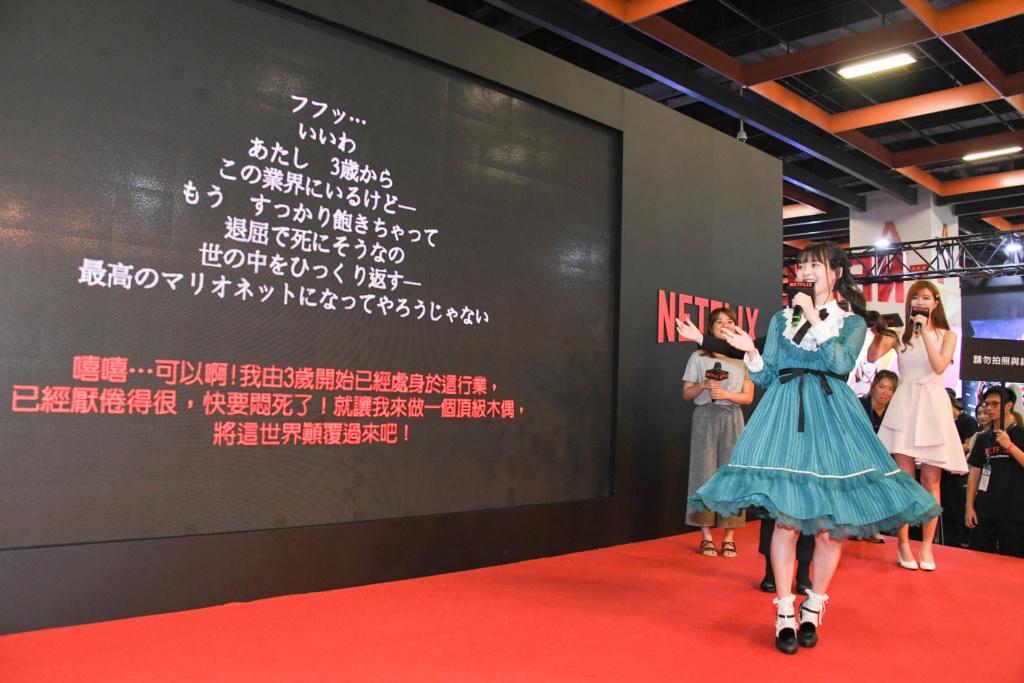 Netflix 台北漫畫博覽會初體驗大成功!星光陣容嗨翻全場粉絲引爆年度盛會最高潮 Taipei35
