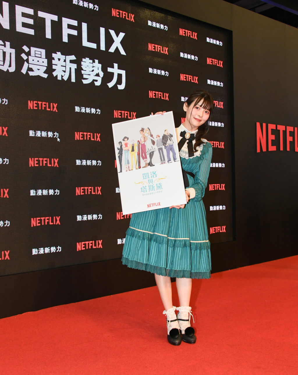 Topics tagged under netflix on 紀由屋分享坊 Taipei36