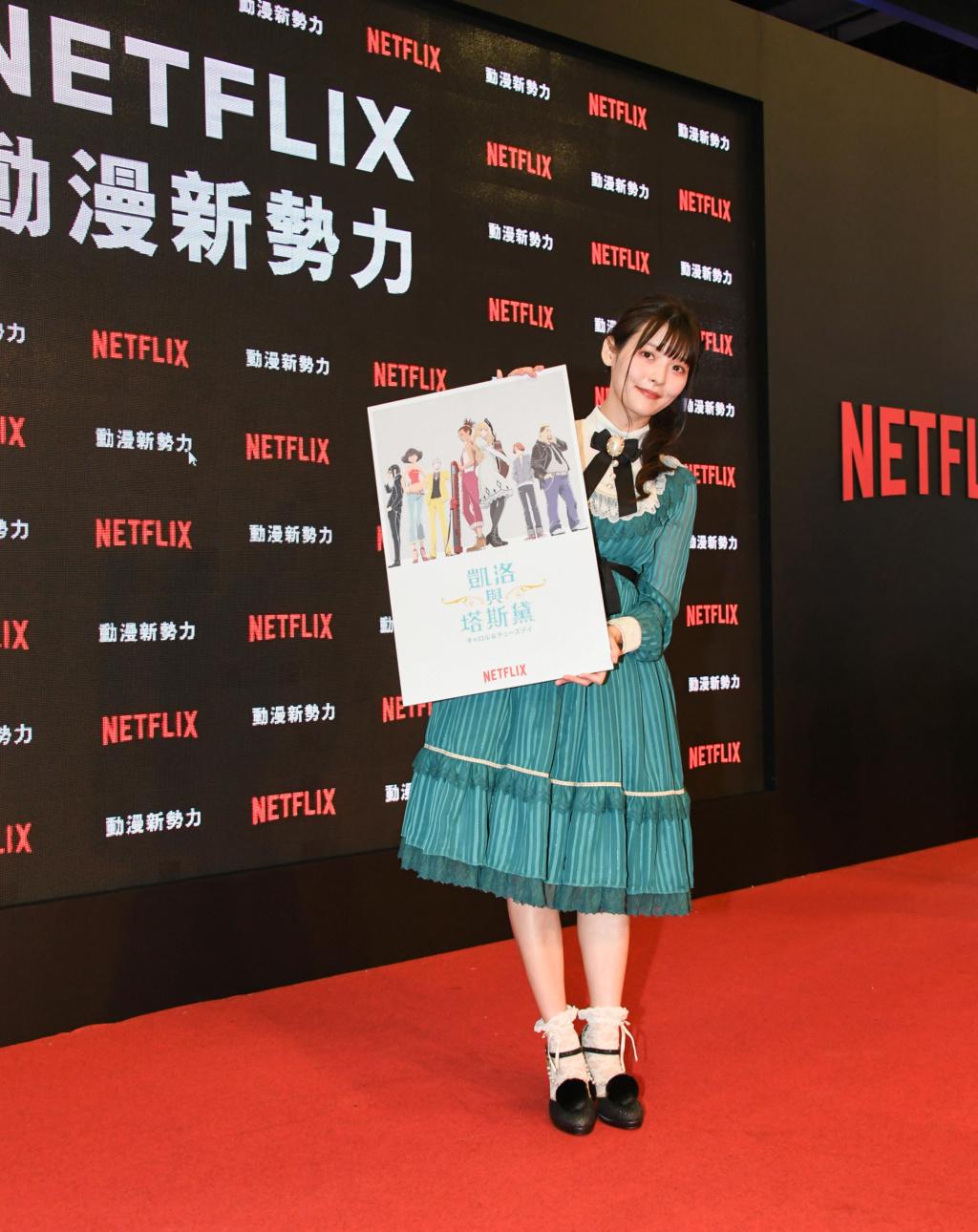 Netflix 台北漫畫博覽會初體驗大成功!星光陣容嗨翻全場粉絲引爆年度盛會最高潮 Taipei36
