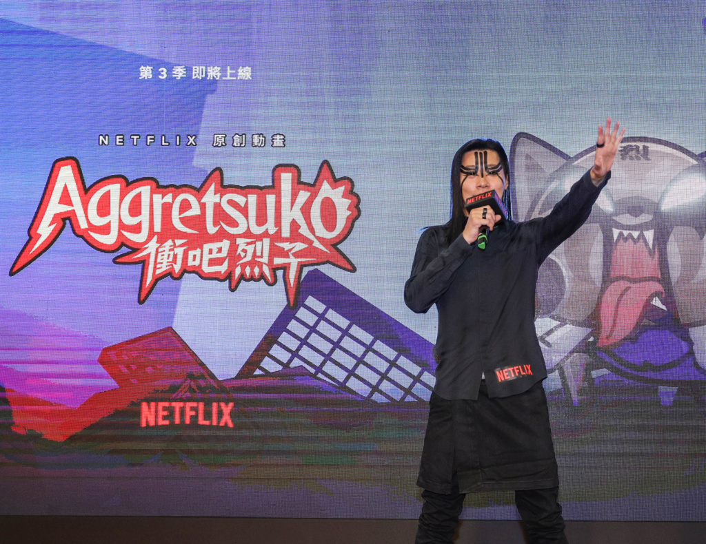 Netflix 台北漫畫博覽會初體驗大成功!星光陣容嗨翻全場粉絲引爆年度盛會最高潮 Taipei39