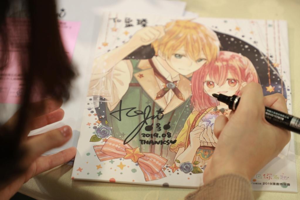 Topics tagged under 文章 on 紀由屋分享坊 U12