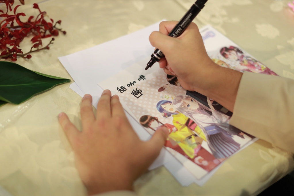 Topics tagged under 尖端 on 紀由屋分享坊 U13