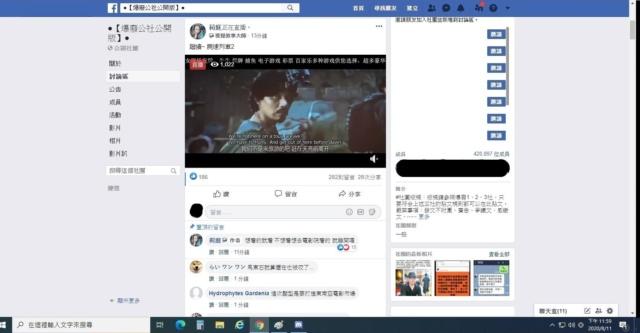 Topics tagged under 韓國電影 on 紀由屋分享坊 Ua2azz10