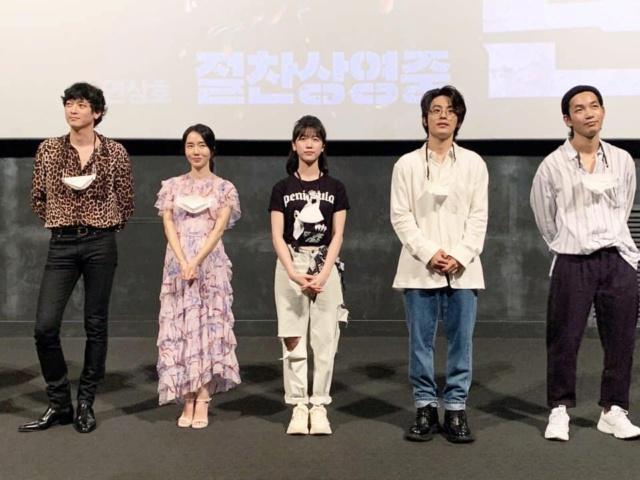 Topics tagged under 韓國電影 on 紀由屋分享坊 Uaioas25