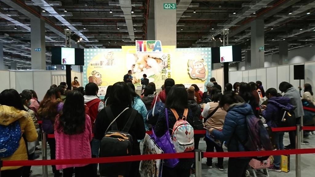 青文《少年與神隱》ゆき林檎老師首度來台簽名會 特製賀年卡讓粉絲驚喜連連!! Uaoena10
