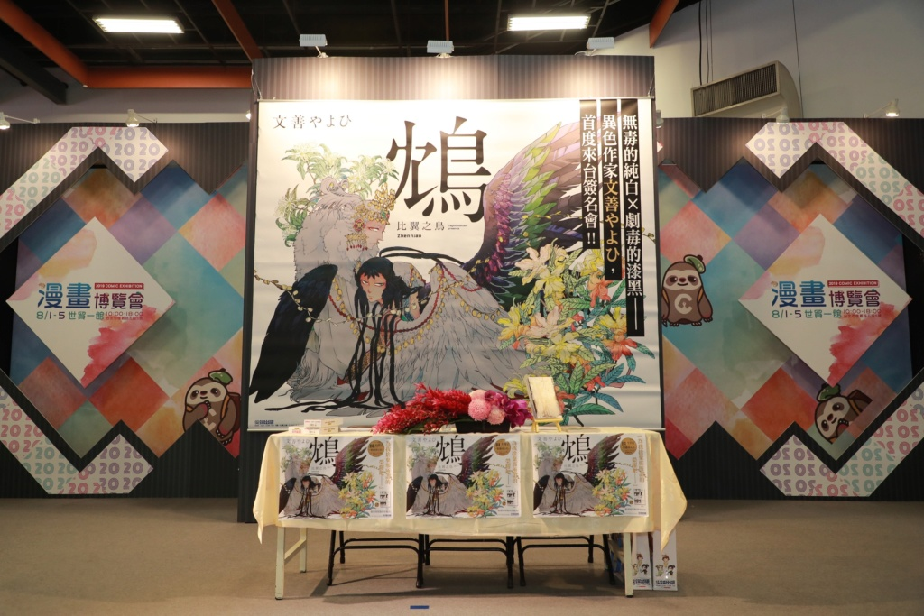Topics tagged under 尖端 on 紀由屋分享坊 Uaoz10