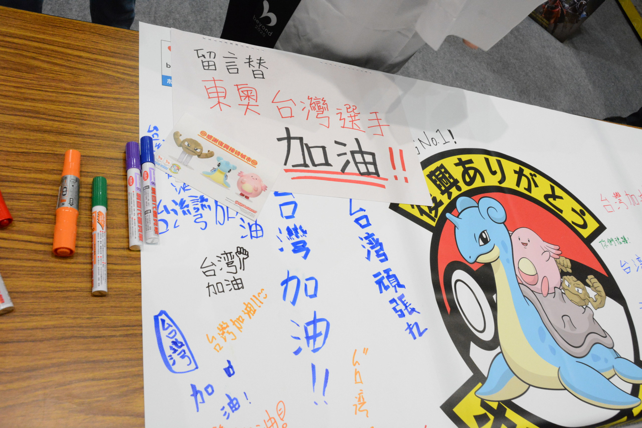 2020動漫 ICHIBAN JAPAN日本館 不畏寒流疫情 開館首日猛灌爆量人潮瘋搶周邊 Uayoii10