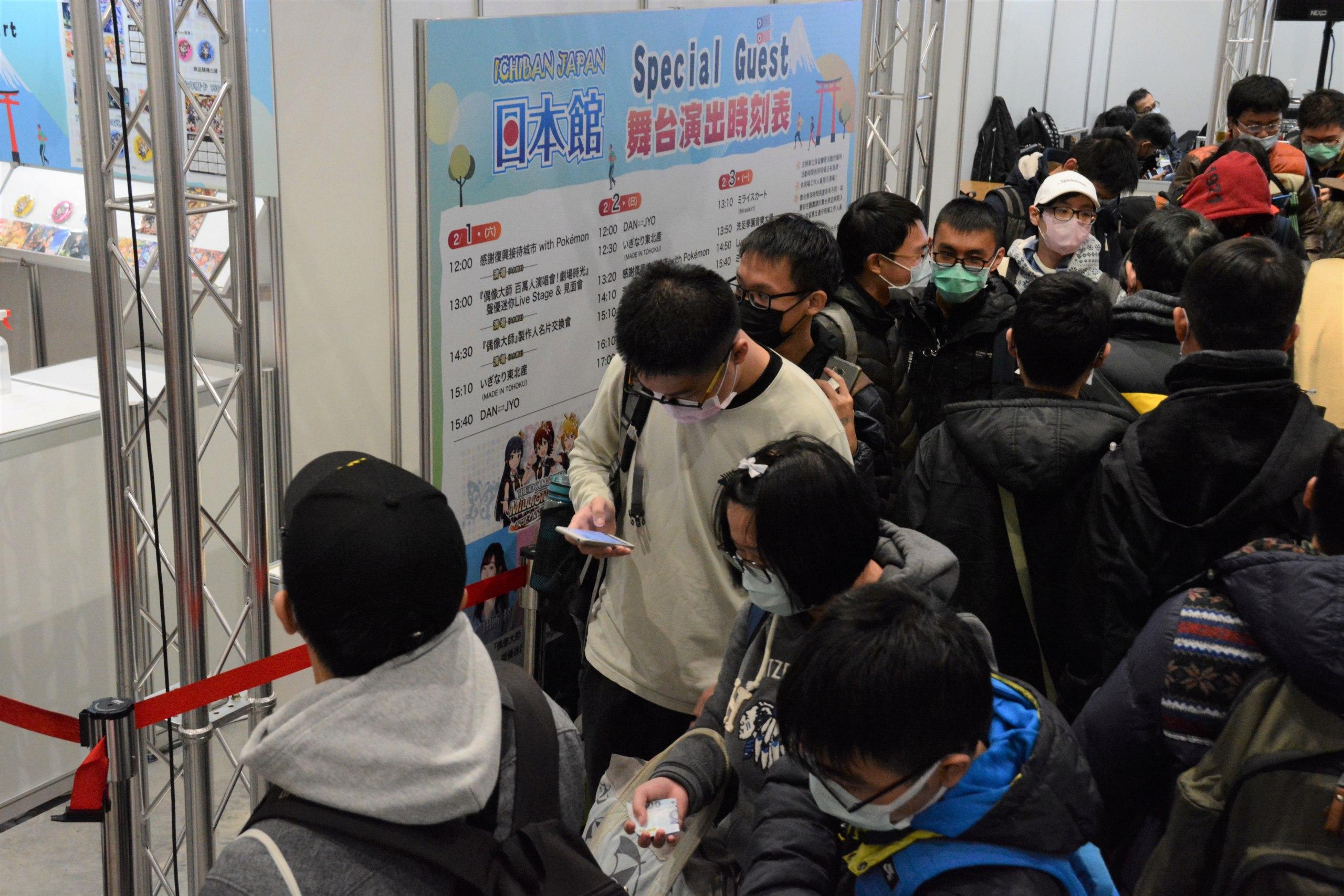 2020動漫 ICHIBAN JAPAN日本館 不畏寒流疫情 開館首日猛灌爆量人潮瘋搶周邊 Uzucna10