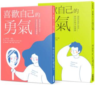 Topics tagged under 尖端 on 紀由屋分享坊 Yeoaoe10
