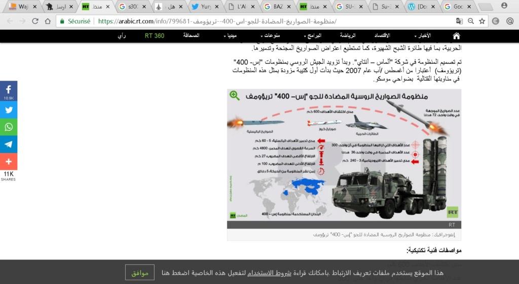 صورة توضح وجود منظومة الدفاع الجوي S-400 في الجزائر.. Captur10