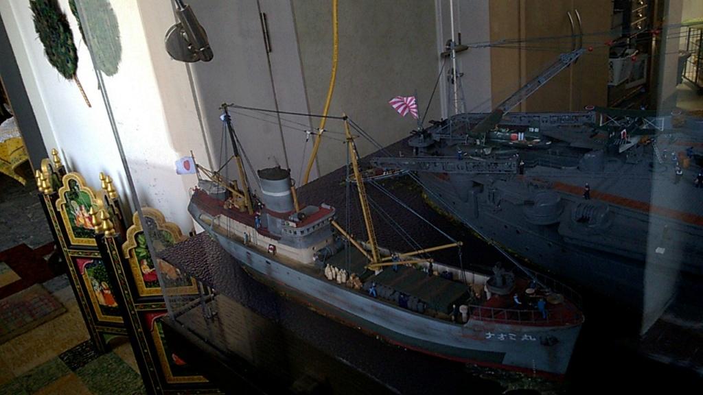 Yamato, un jour de janvier 1945 Modèle RC au 1/150 dans sa vitrine d'exposition - Page 3 Wp_20236