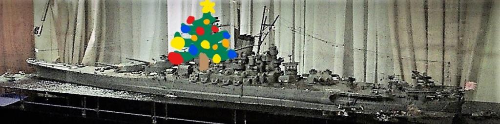Yamato, un jour de janvier 1945 Modèle RC au 1/150 dans sa vitrine d'exposition - Page 5 Yamato47