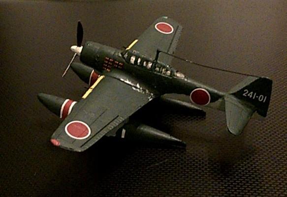 Yamato, un jour de janvier 1945 Modèle RC au 1/150 dans sa vitrine d'exposition Zuiun_10
