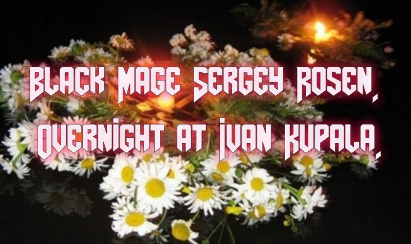 The night of Ivan Kupala. 10712810