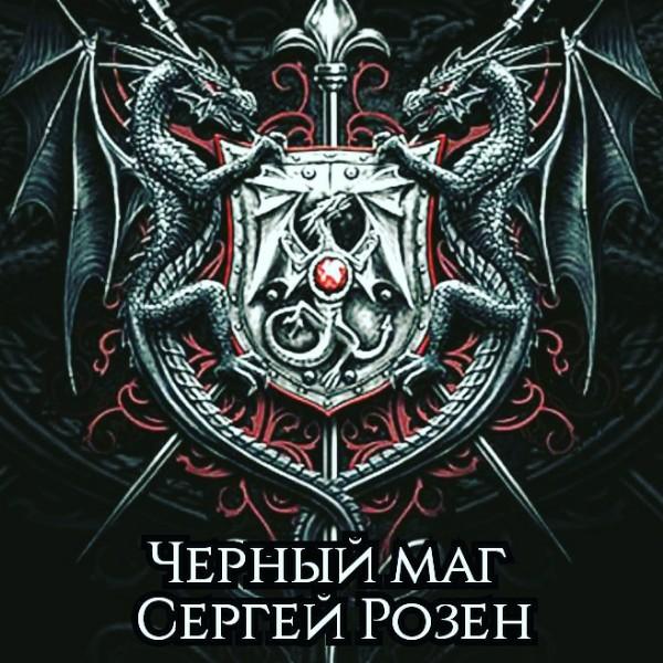 Ритуалы магии крови - денежный талисман . 7p04hn10