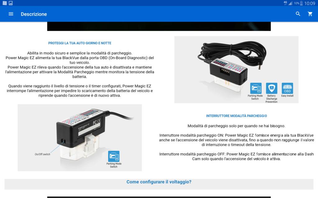 disattivazione batteria Screen11