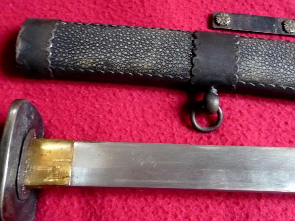 Katana/Guntō P1110711