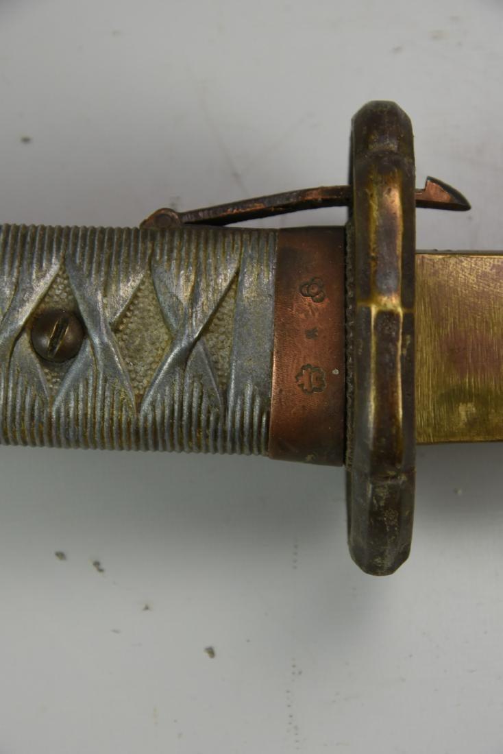 Doute shin gunto type 95 Pass210